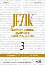 Jezik : Periodical for the Culture of the Standard Croatian Language,Vol. 57 No. 3