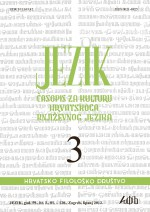 Jezik : Periodical for the Culture of the Standard Croatian Language,Vol. 59 No. 3
