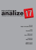 Političke analize,Vol. 5 No. 17