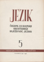 Jezik : Periodical for the Culture of the Standard Croatian Language,Vol. 6 No. 5