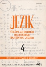 Jezik : Periodical for the Culture of the Standard Croatian Language,Vol. 48 No. 4