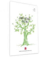 Croatian Language,Vol. 3 No. 2