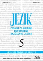 Jezik : Periodical for the Culture of the Standard Croatian Language,Vol. 52 No. 5