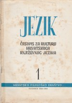 Jezik : Periodical for the Culture of the Standard Croatian Language,Vol.8 No.1