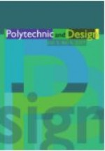 Polytechnic and design,Vol. 5 No. 4