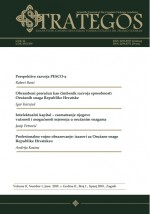Strategos : Scientific journal of the Croatian Defence Academy,Vol.2 No.1