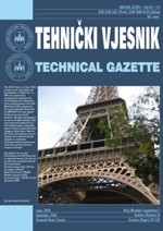Tehnički vjesnik,Vol. 25 No. Supplement 2