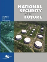 National security and the future,Vol.19 No.1-2