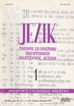 Jezik : Periodical for the Culture of the Standard Croatian Language,Vol.45 No.1