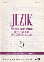 Jezik : Periodical for the Culture of the Standard Croatian Language,Vol. 45 No. 5