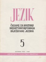 Jezik : Periodical for the Culture of the Standard Croatian Language,Vol. 16 No. 5