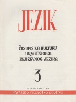 Jezik : Periodical for the Culture of the Standard Croatian Language,Vol. 17 No. 3