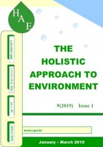 The holistic approach to environment,Vol. 9 No. 1