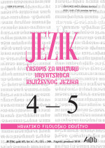 Jezik : Periodical for the Culture of the Standard Croatian Language,Vol. 65 No. 4-5