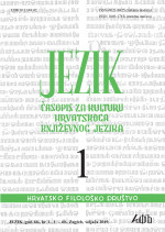 Jezik : Periodical for the Culture of the Standard Croatian Language,Vol. 66 No. 1
