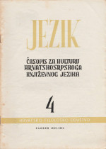 Jezik : Periodical for the Culture of the Standard Croatian Language,Vol. 11 No. 4