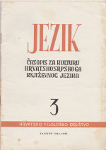 Jezik : Periodical for the Culture of the Standard Croatian Language,Vol. 12 No. 3