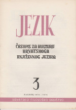 Jezik : Periodical for the Culture of the Standard Croatian Language,Vol. 20 No. 3