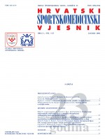 Croatian sports medicine journal,Vol. 23 No. 1