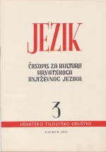 Jezik : Periodical for the Culture of the Standard Croatian Language,Vol. 2 No. 3