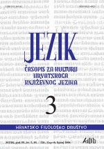 Jezik : Periodical for the Culture of the Standard Croatian Language,Vol. 55 No. 3
