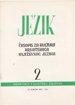 Jezik : Periodical for the Culture of the Standard Croatian Language,Vol. 4 No. 2