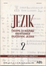 Jezik : Periodical for the Culture of the Standard Croatian Language,Vol. 47 No. 2