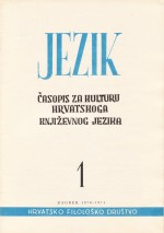 Jezik : Periodical for the Culture of the Standard Croatian Language,Vol. 18 No. 1