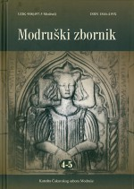 Modruški zbornik,Vol.4-5 No.4-5