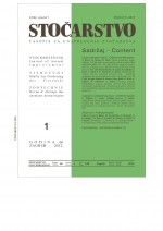 Stockbreeding : Journal of Animal Improvement,Vol. 66 No. 1