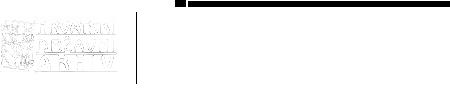 Arhivski vjesnik (logo)